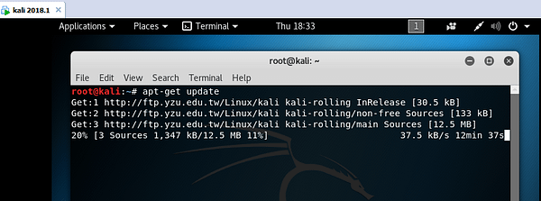 How-to-update-Kali-Linux